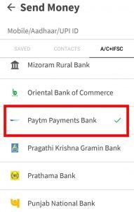 How to Use BHIM App to Transfer Money